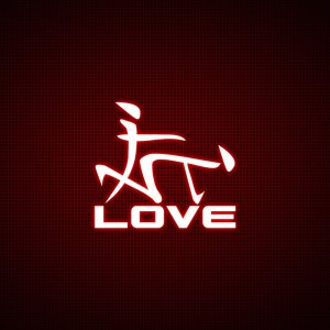 Chinese Love wallpaper
